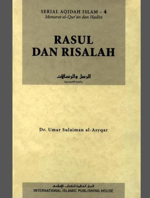 Rosul dan Risalah